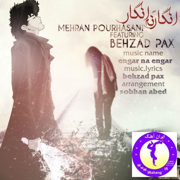 بهزاد پکس و مهران پور حسنی به نام انگار نه انگار