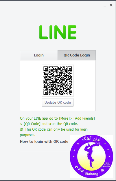 QRCode Login نسخه ویندوز نرم افزار ارتباطی لاین   Line v3.6.0.32