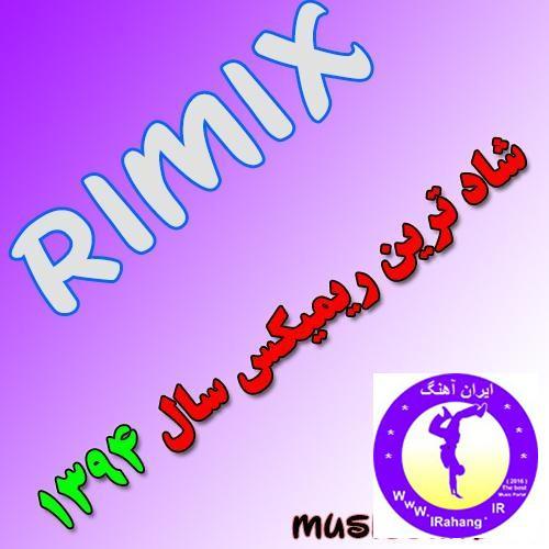 دانلود ریمیکس شاد شاد شاد نوروز ۹۴