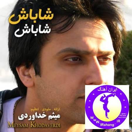 143732778769682639mehrdad-fakhari-khanoom-khanooma