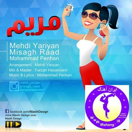 http://www.irahang.ir/wp-content/uploads/2015/10/Misagh-Raad-Ft-Mehdi-Yariyan-And-Mohammad-Penhan-Maryam.jpg