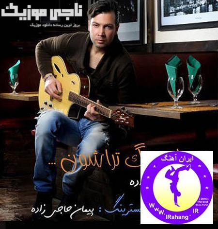 http://www.irahang.ir/wp-content/uploads/2015/10/Peyman-Haji-Zadeh.jpg