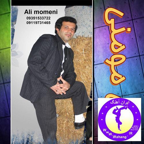 دانلود آهنگ شاد ارکستی زلیخا از علی مومنی