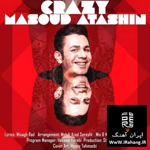 http://www.irahang.ir/wp-content/uploads/2016/02/Masoud-Atashin-Divooneh-2.jpg