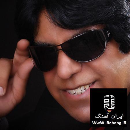 دانلود آهنگ شاد عید 95 از محمود جهان