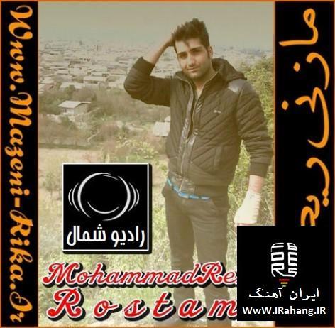 Mohammadreza-Rostami