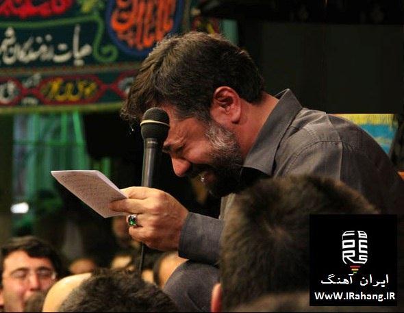 دانلود نوحه و مداحی شب شهادت امام علی از محمود کریمی