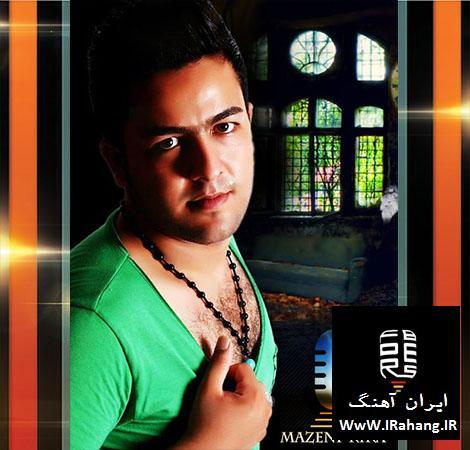 آهنگ شاد ارکستی لب کارون مجید حسینی