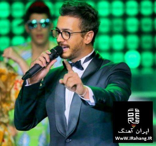دانلود آهنگ شاد عربی مال حبیبی مالو از سعد المجرد