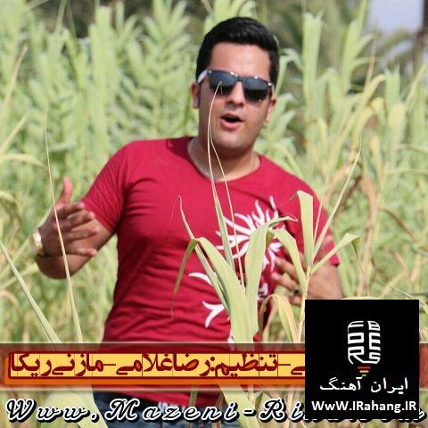 دانلود آهنگ شاد ارکستی طناز مجید حسینی