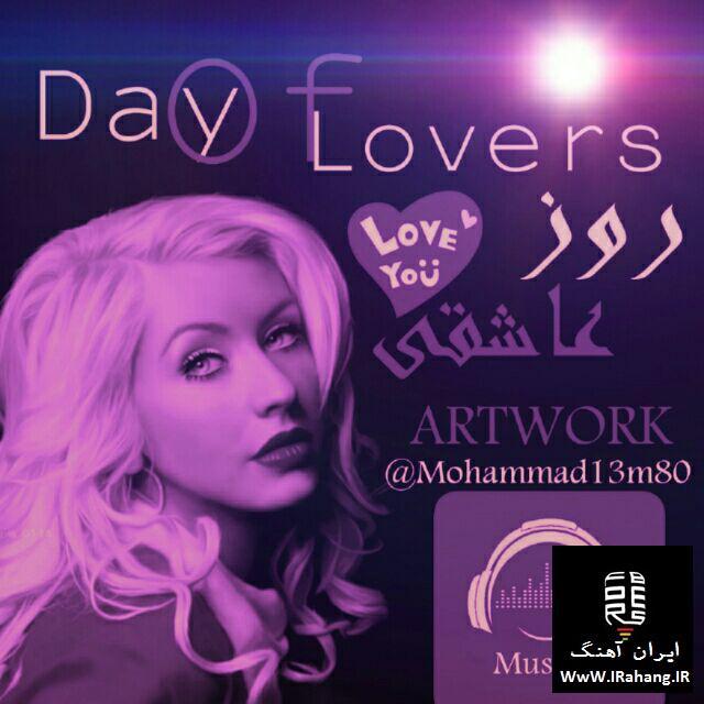Dj Mk به نام Day Lover  با کیفیت بالا مخصوص جشن