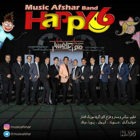 148276226050596642music-afshar-happy-6 دانلود اهنگهای جدید شاد کردی