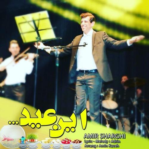 148172555013748451hamed-homayoun-majnoun