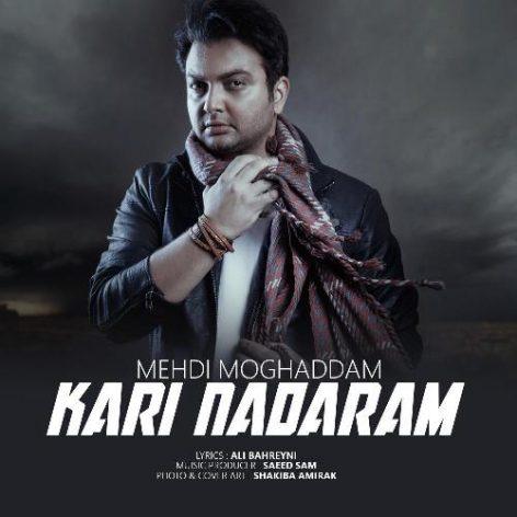 Mehdi-Moghaddam-Kari-Nadaram
