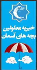 Javad-Dadian