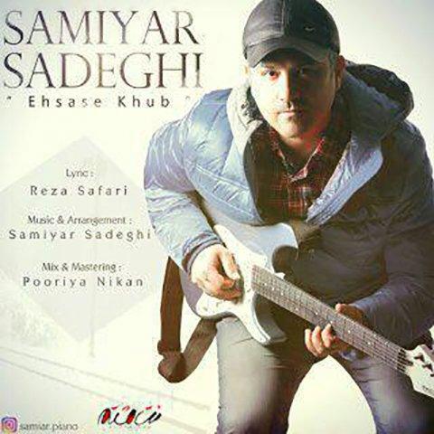 دانلود آهنگ شاد عاشقانه سامیار صادقی به نام حس خوب