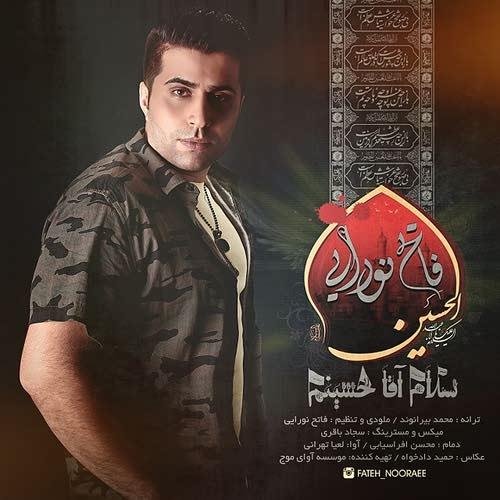 دانلود آهنگ جدید سلام آقا حسینم از فاتح نورایی