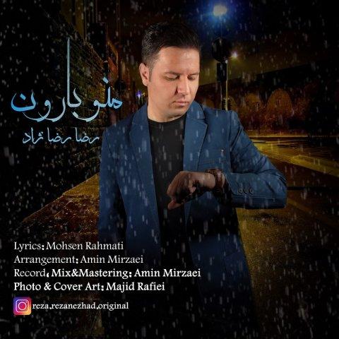 دانلود آهنگ عاشقانه رضا رضانژاد به نام منو بارون