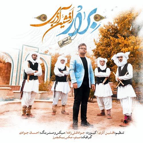 دانلود آهنگ شاد جدیدبرار از افشین آذری