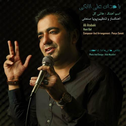 دانلود آهنگ شاد کردی علی اتابکی به نام هانی گل