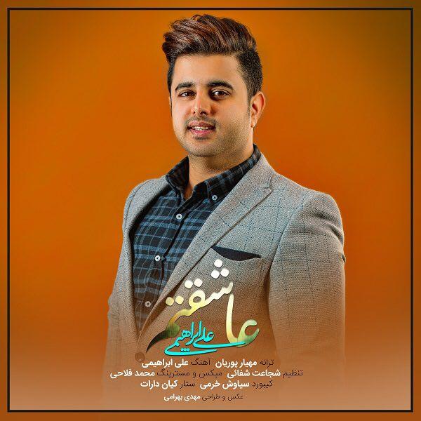 149839790250821171mehrzad-malekzadeh-yaare-shirazi
