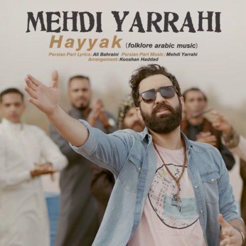 Remix-Asef-Aria-–-Soli-Dance-–-Che-ajab-rah-oumadi-e1532802679164