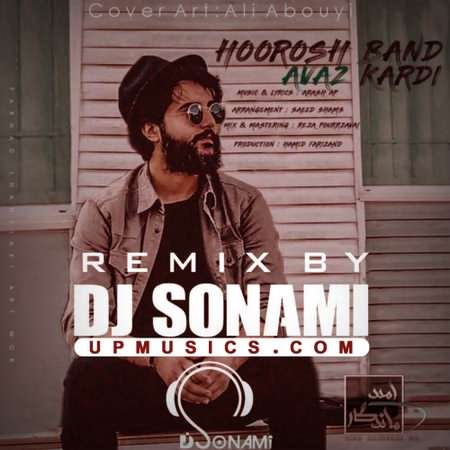 dj-sonami