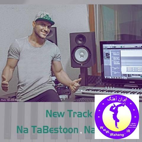 آهنگ جدید آرمین 2AFM به نام نه تابستون نه پاییز
