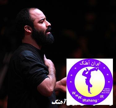 مداحی حاج محمود کریمی روز اول محرم ۱۳۹۳