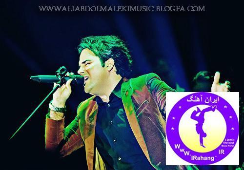 دانلود اجرای زنده علی عبدالمالکی در استدیو شخصی خود