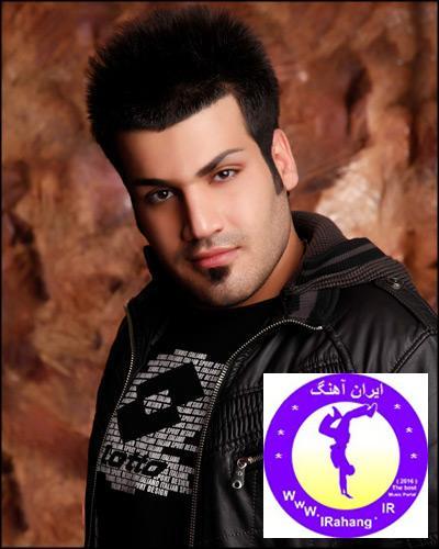 دانلود آهنگ ایرانی جدید امین فیاض بنام بی احساس