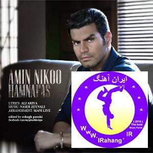 Amin Nikoo - Nafas [Bia2Music]