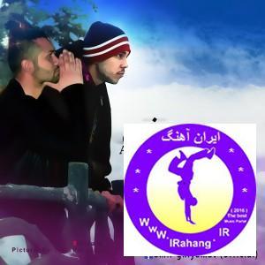 Amir Ghiyamat - Heif