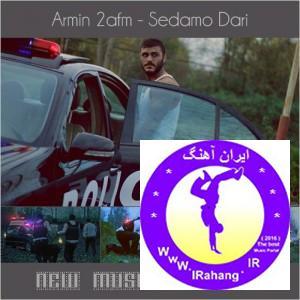 Armin-2afm-Sedamo-Dari