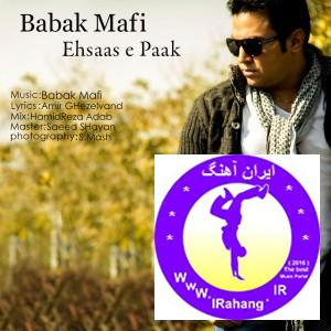 Babak Mafi - Ehsase Pak
