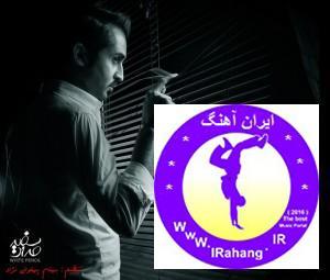 Behnam Mirarab - Boghz