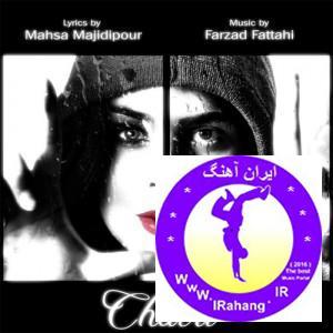 FarzadFathi