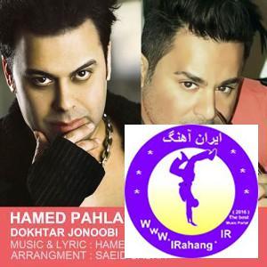 HamedPahlan-Emad
