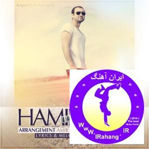 Hamid Rasti - Dobareh Sobh Shod