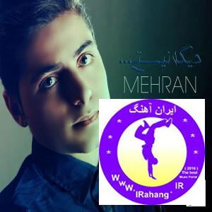 Mehran-Pashazadeh-Dige-Nisti