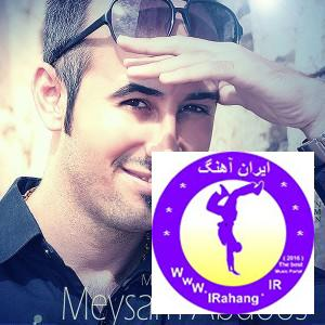 Meysam