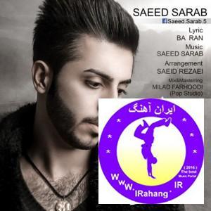 SaeidSarab
