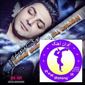 ShahabShahrzad