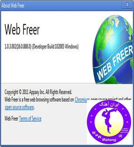 دانلود نسخه جدید مرورگر وب فریر