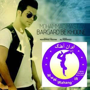 mohammad-mastan-600