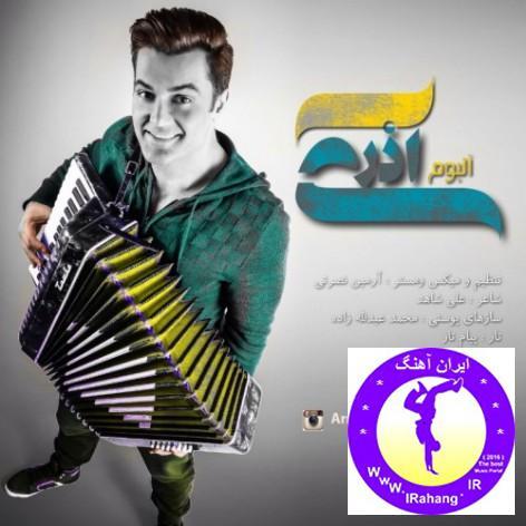 دانلود آلبوم شاد جدید آرمین نصرتی آذری