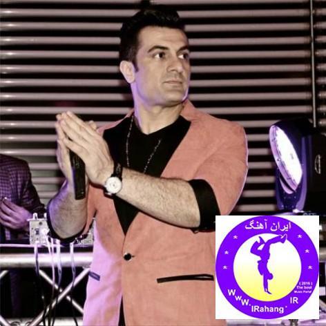 آهنگ شاد جدید آرمین نصرتی به نام عروس پر داماد پر